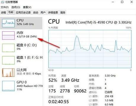 电脑配置参数详解(三):内存